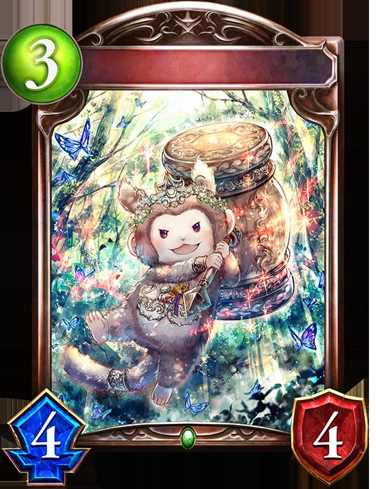 Evolved Mallet Monkey