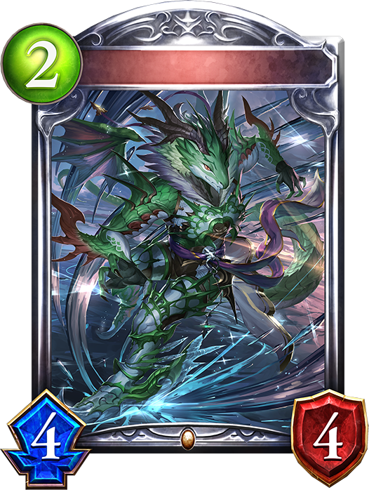 Evolved Ice Dancing Dragonewt