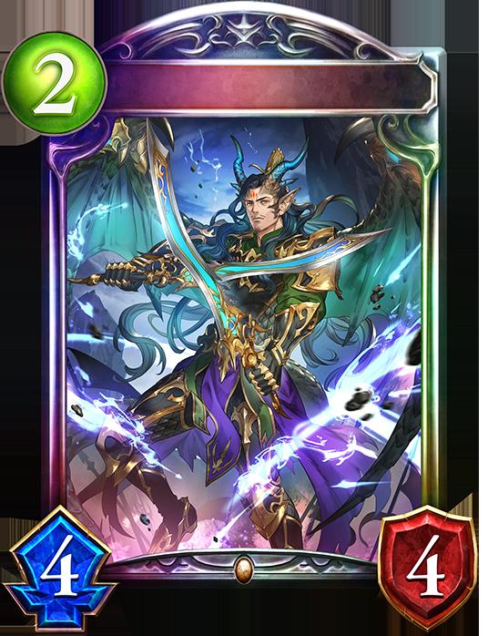 Evolved Garyu, Supreme Dragonkin