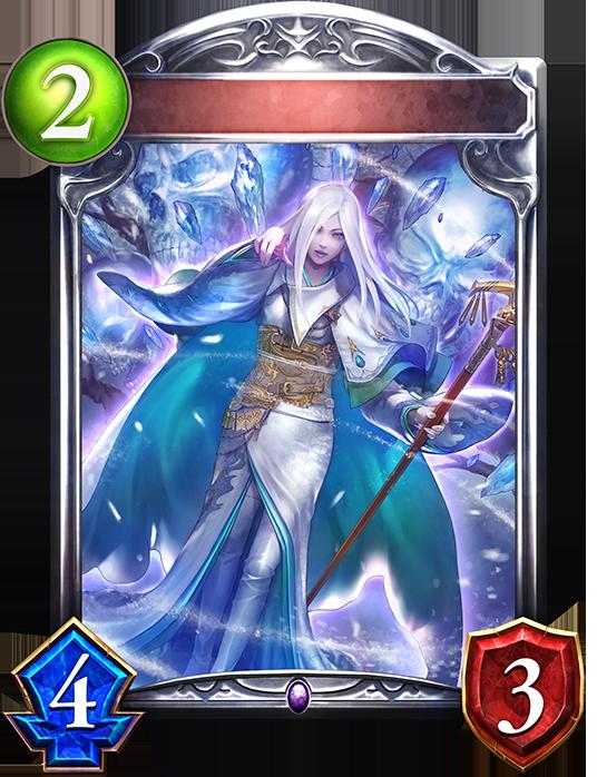Evolved Yuki-Onna