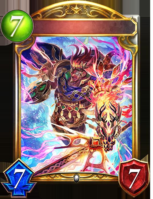 Evolved Boom Devil