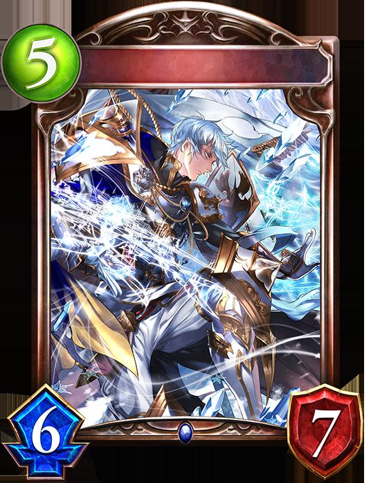 Evolved Frostrune Knight