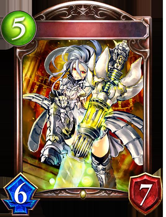 Evolved Strikelance Knight