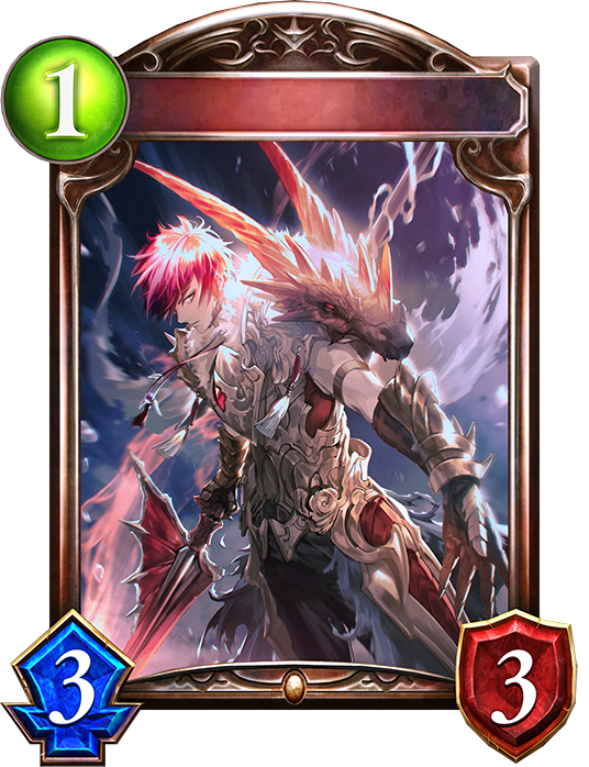 Evolved Dragonclad Lancer