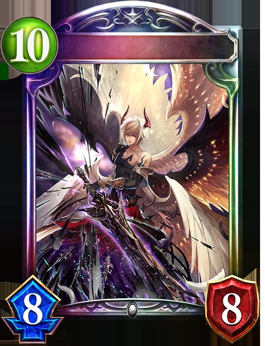 Evolved Lucifer, Fallen Angel