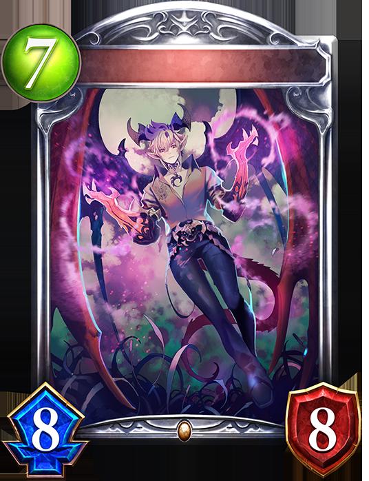 Evolved Azureflame Dragonewt
