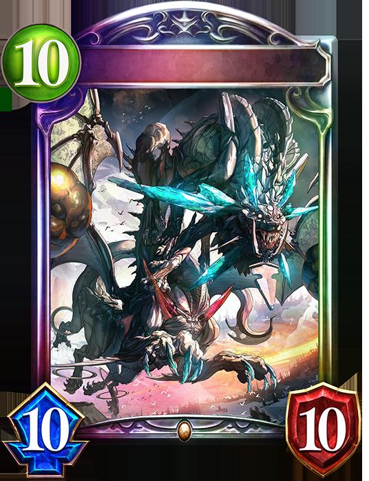 Evolved Dragon-Devouring Dread