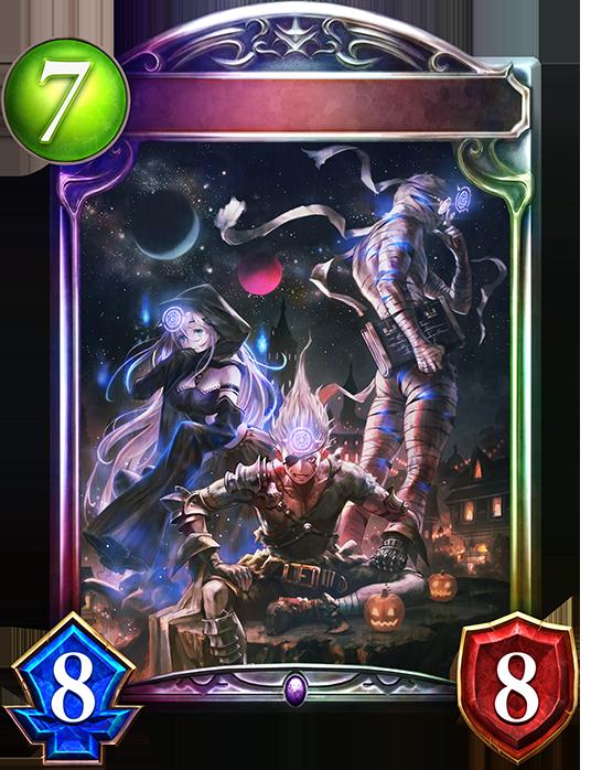 Evolved Invincible Monster Trio