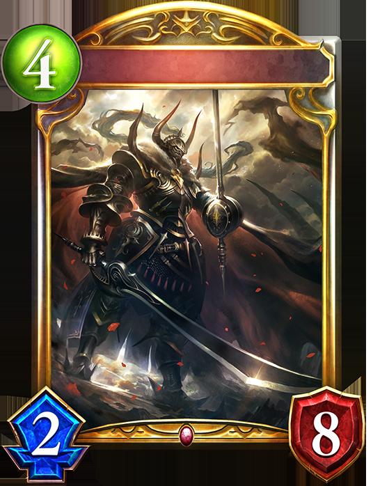 Evolved Hazhan, Demonblade Knight