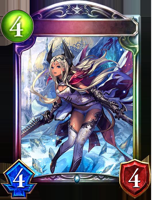 Evolved Sylvia, Grand Arbiter