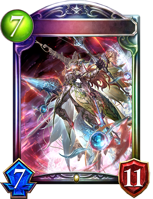 Evolved Luminiera Omega