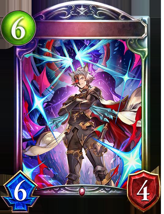 Evolved Seox, Heavenly Howl