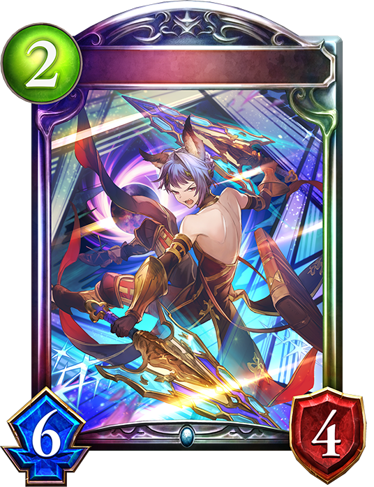 Evolved Feower, Double Blade Flash