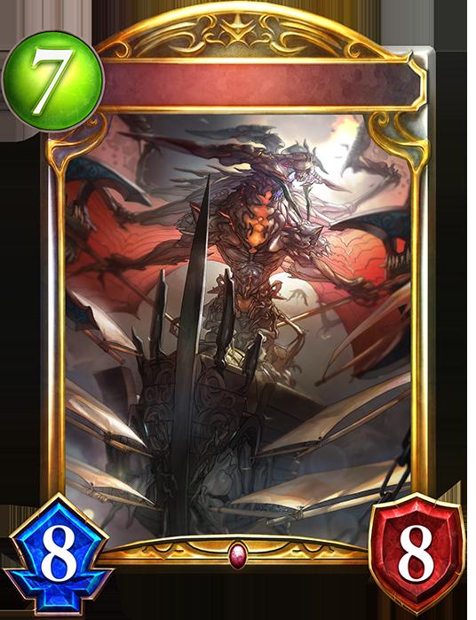 Evolved Ark Daemon