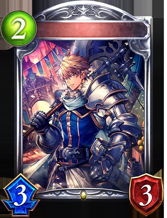 Evolved Bladerights Lieutenant