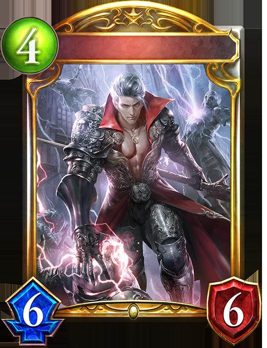 Evolved Tempest Slayer