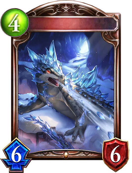 Evolved Frost Lizard