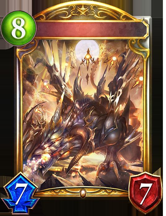 Evolved Prophetic Dragon
