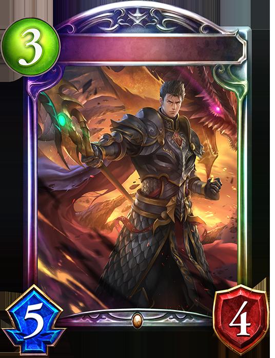 Evolved Rowen, Dragon Lance