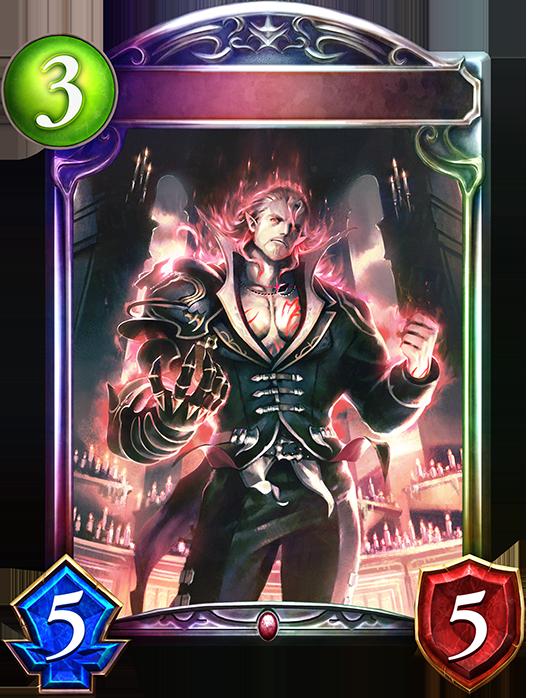 Evolved Urias, Final Vampire