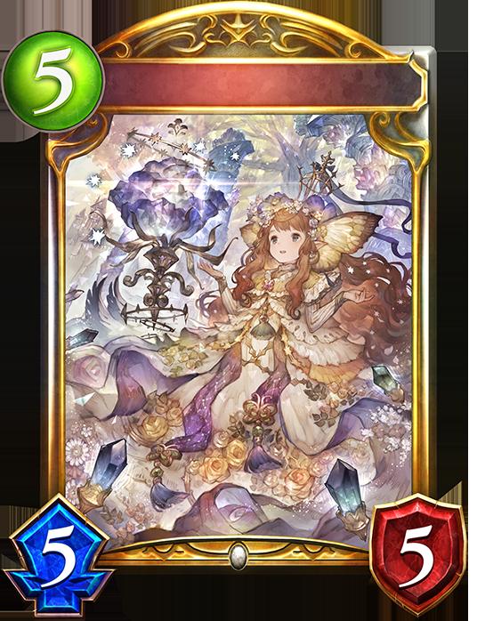 Evolved Holy Crystal Archpriest
