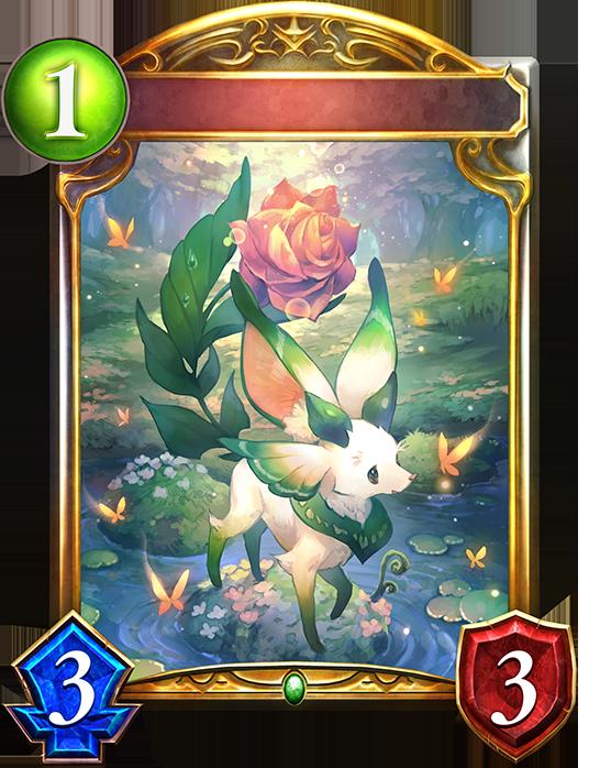 Evolved Flower Fox