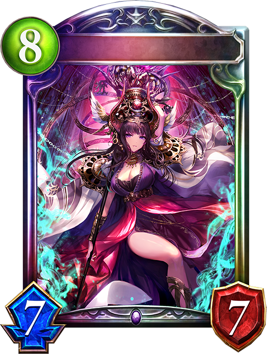 Evolved Nephthys
