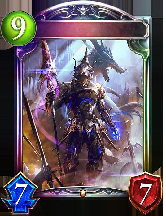Evolved Aldos, Imperial Dragoon