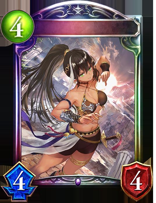 Evolved Aisha, Underworld Sovereign