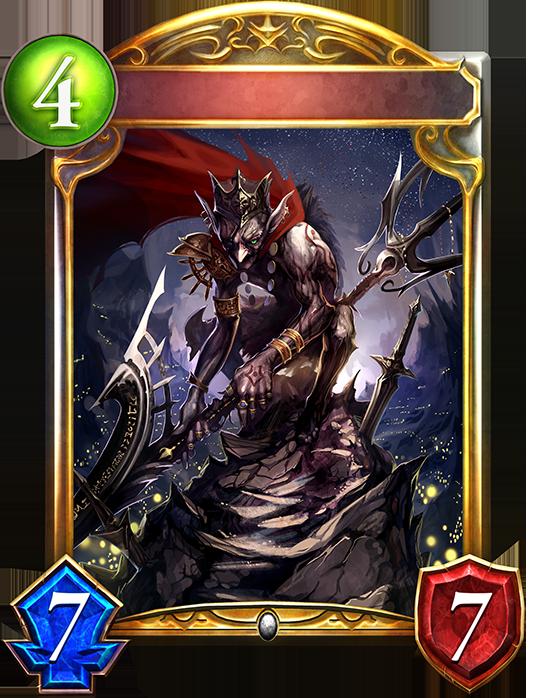 Evolved Goblin King