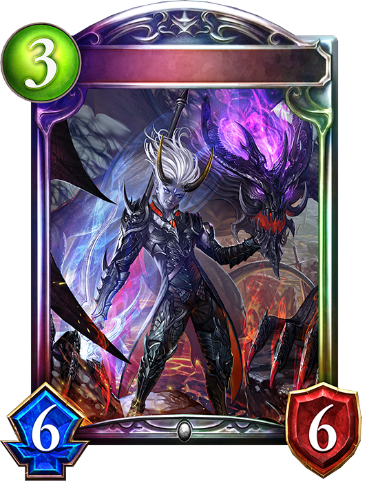 Evolved Vicious Commander