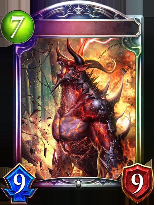 Evolved Gluttonous Behemoth