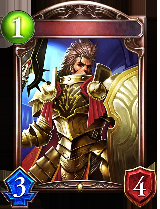 Evolved Heavy Knight