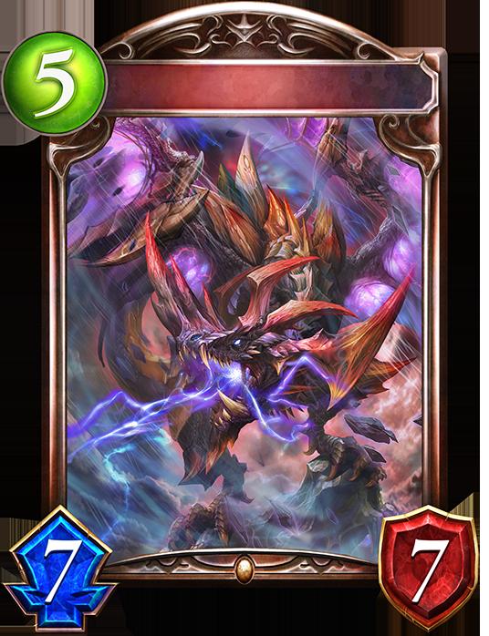 Evolved Dragon