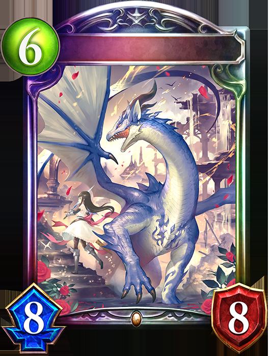 Evolved Devoted Dragon