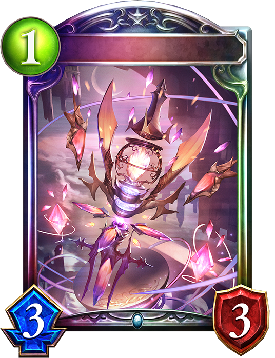 Evolved Spinaria's Artifact