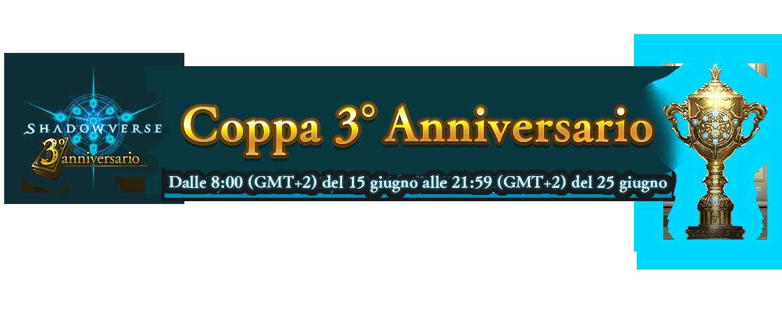 Coppa 3° Anniversario Dalle 8:00 (GMT+2) del 15 giugno alle 21:59 (GMT+2) del 25 giugno