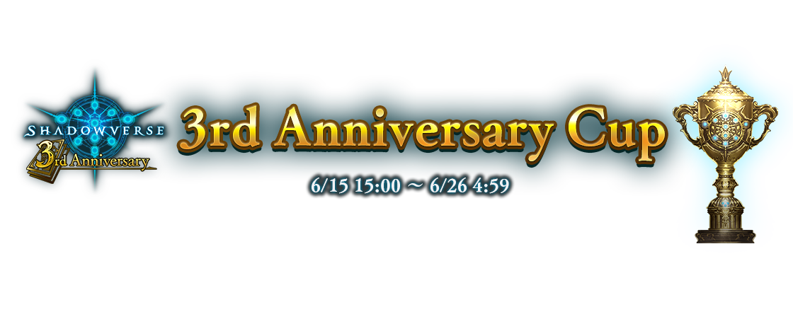 3rd Anniversary Cup 6/15 15:00 ~ 6/26 4:59