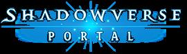 SHADOWVERSE PORTAL